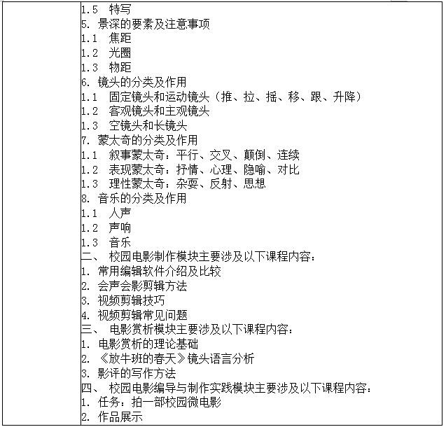 影視2.jpg