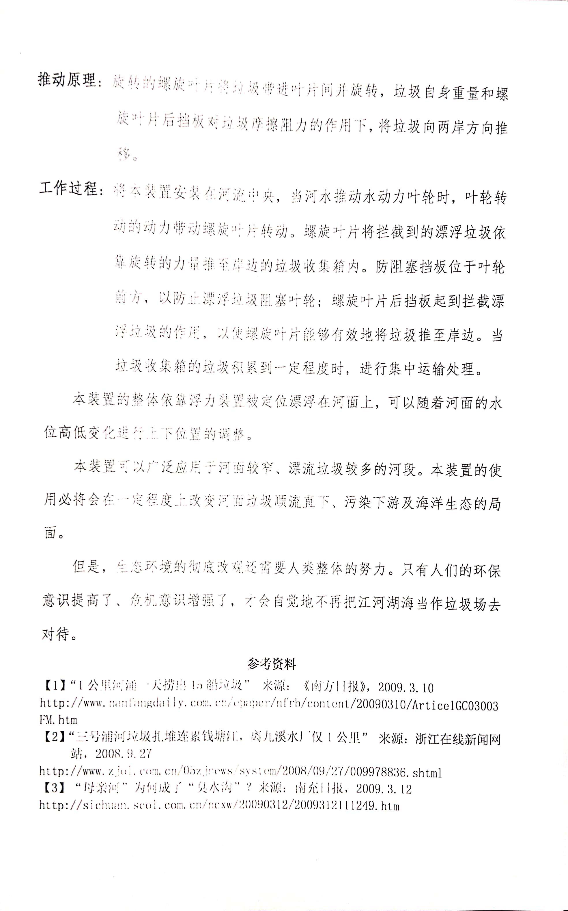 項目報告4.jpg